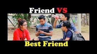 Common Friends VS Best Friends | Bangla funny Video | Horekmal | হরেকমাল