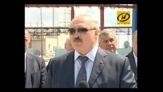 Лукашенко:«Беларуськалий» за бесценок не продаётся,2012