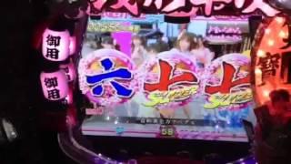 パチンコ銭形平次の確変です AKB48版です(^-^)/