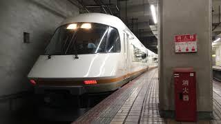 [トップナンバー]近鉄21000系アーバンライナーPlus UL01編成+UB03編成(特急大阪難波行きアーバンライナー)近鉄名古屋駅 発車‼️