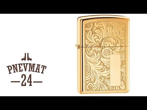 Зажигалка Zippo Venetian 352B
