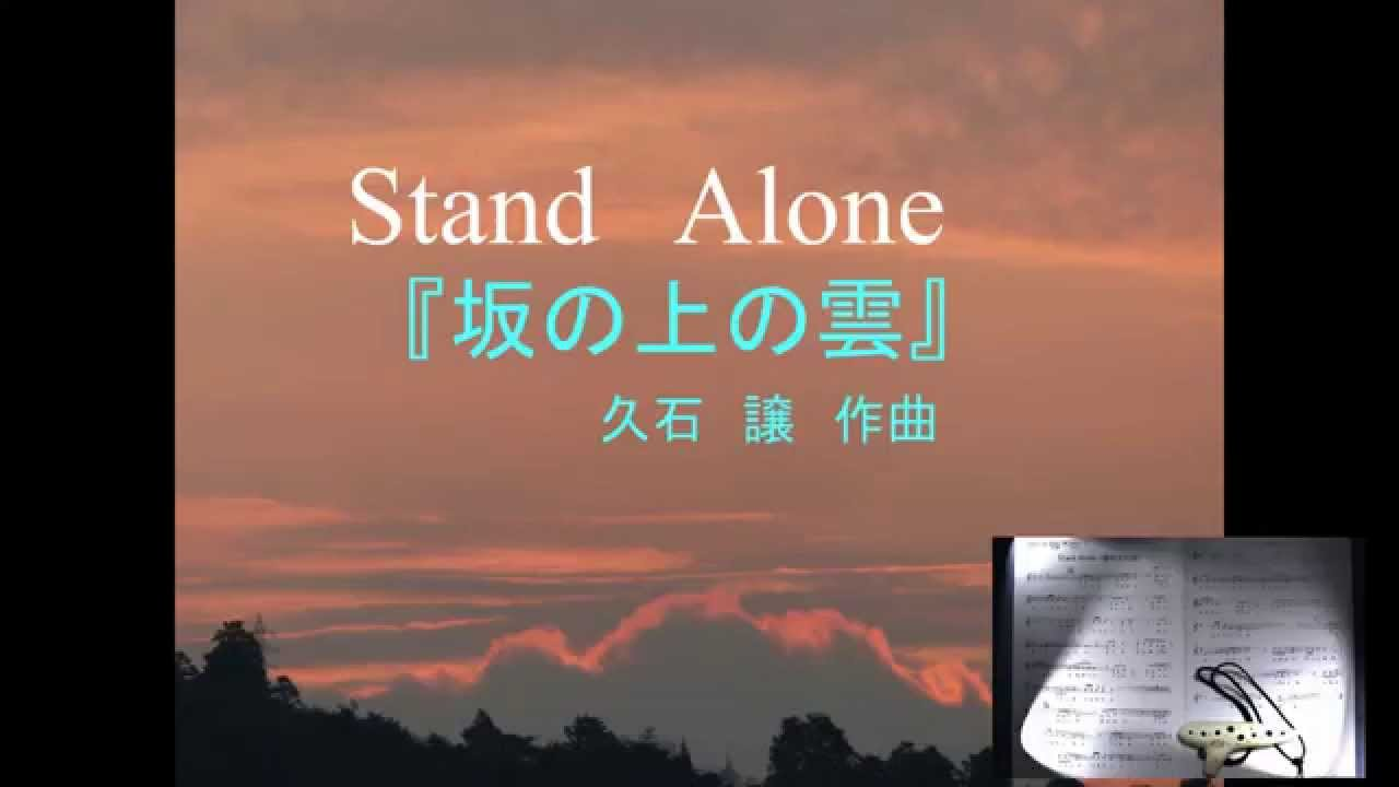 Stand alone youtube for Lavatrice stand alone