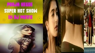 Pooja Hegde Hot Avatar for DJ Movie
