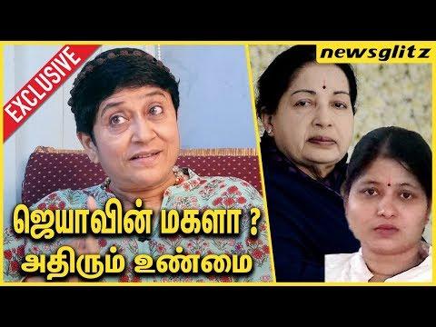 ஜெயாவின் மகளா ? அதிரும் பின்னணி | Geetha Exclusive Interview on Jayalalitha's Legal Heir