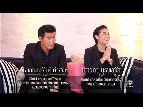 ย้อนหลัง เก้ง กวาง บ่าง ชะนี | เรือเอกสมรักษ์ คำสิงห์ - เยาวภา บุรพลชัย | 30-12-59 | TV3 Official