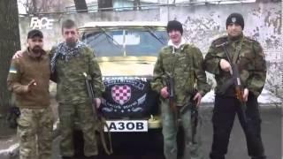 Novi front između Srba i Hrvata i to u Ukrajini