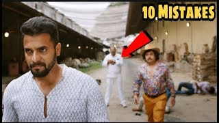 (10) Mistakes in Bharaate movie | Bharaate movie | Sampoint.