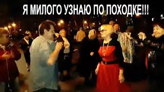 А я милого узнаю по походке!!!Народные танцы,сад Шевченко,Харьков!!!