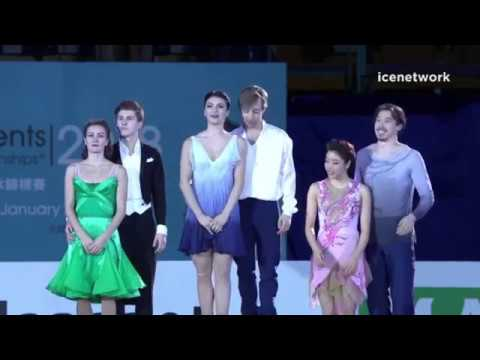 Ice Dance Victory Ceremony - 2018 Four Continents