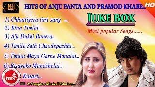 Chhutiyera Timi Sanga Audio Jukebox    Kamana Digital