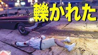【GTA5】死んだらデータ削除の大爆発【ましゅるむ,Gゼロ10-2】