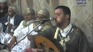 حمود السمه الاما الاما