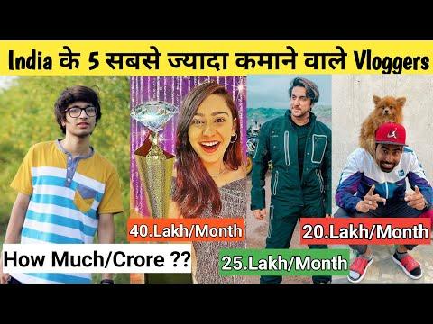 भारत के सबसे ज्यादा कमाने वाले Vloggers l Flying Beast, Sourav Joshi,Rimorav Vlogs,Mumbiker Nikhil