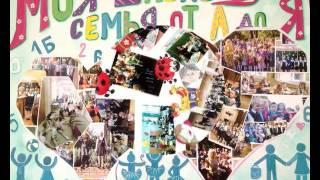 видео Школьная газета о жизни учащихся