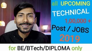 ALL UPCOMING TECHNICAL RECRUITMENTS/JOBS – 2019 | BE/BTech/DIPLOMA only