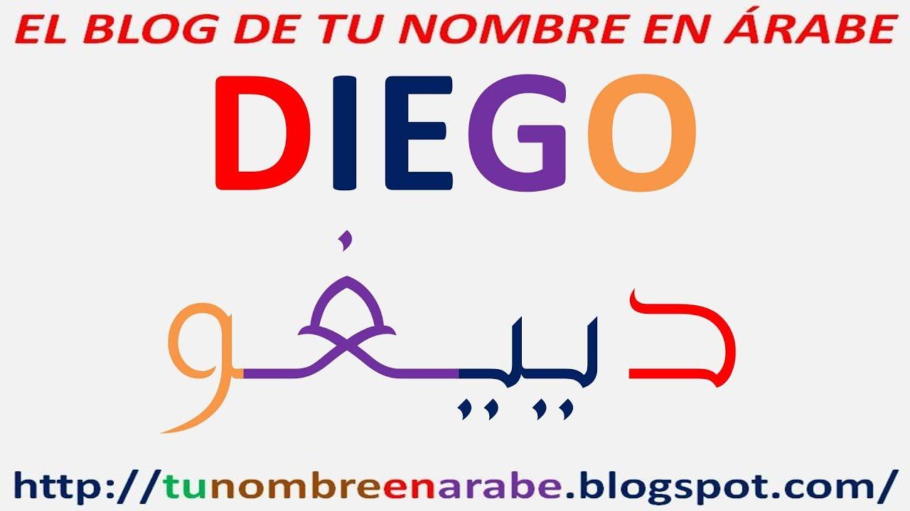 Diego En Arabe Para Tatuajes Youtube