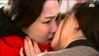 Repeat youtube video First kiss scene lesbian students in film Korean!