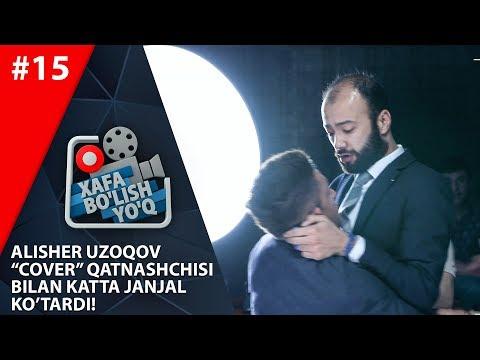 Xafa bo'lish yo'q 15-son (Alisher Uzoqov 05.05.2018)