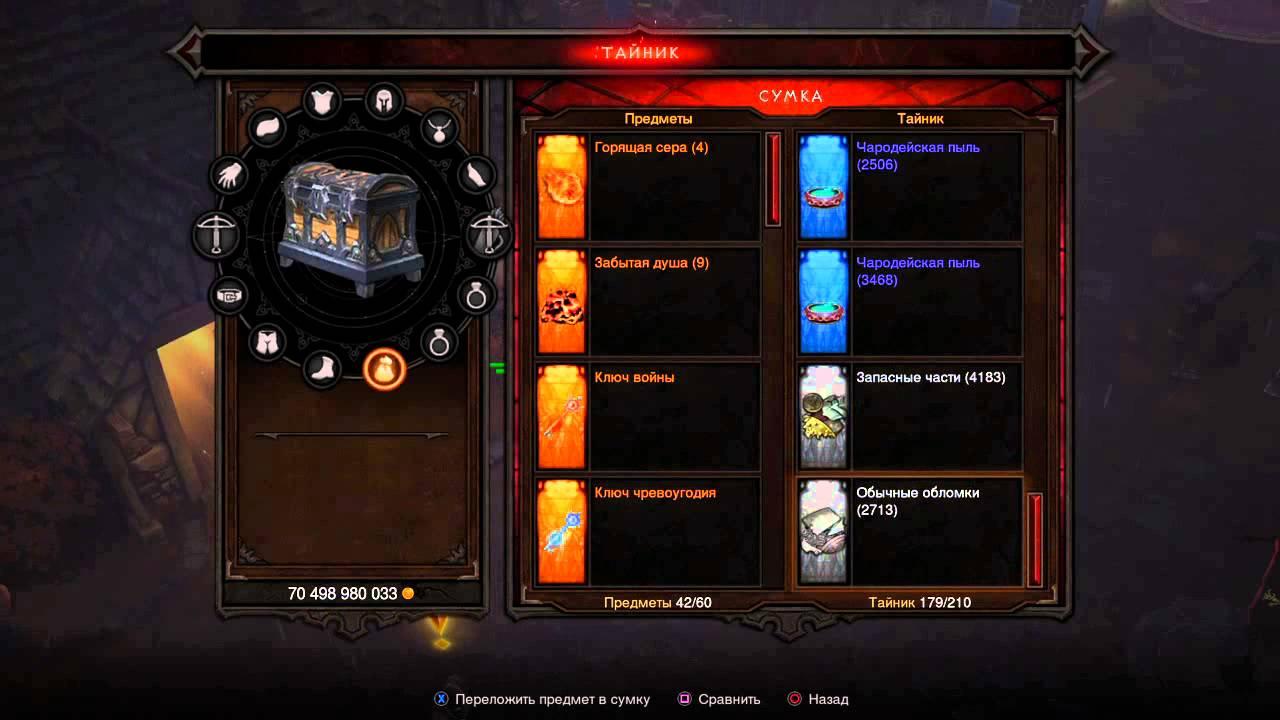 КАК запустить Diablo 3 и создание персонажа. - YouTube