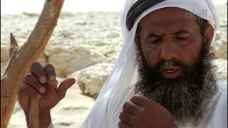 الفيلم الوثائقي ابناء الصحراء
