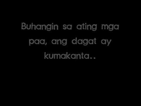 Silent Sanctuary - Summer Song ( Lyrics HD )