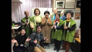 日本相撲甚句会 相撲甚句教室の取材依頼があり、生放送で出演しておりま...