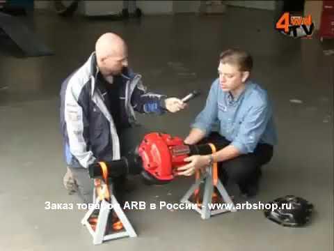 Для чего нужна литая крышка дифференциала от ARB?