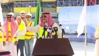الأمير الوليد بن طلال يعقد مؤتمراً صحفياً في موقع برج المملكة الذي يبلغ ارتفاعه اكثر من ١٠٠٠ متر
