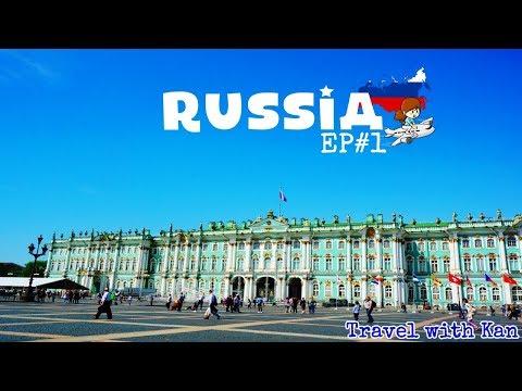 TwK - เที่ยวรัสเซีย - Russia Travel Vlog - EP#1 St.Petersburg  ชมโบสถ์ ชมวัง (ENG SUB)