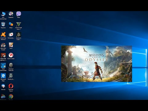 Assassin's Creed® Odyssey Ошибка Unable To Load Library Dbdata Dll