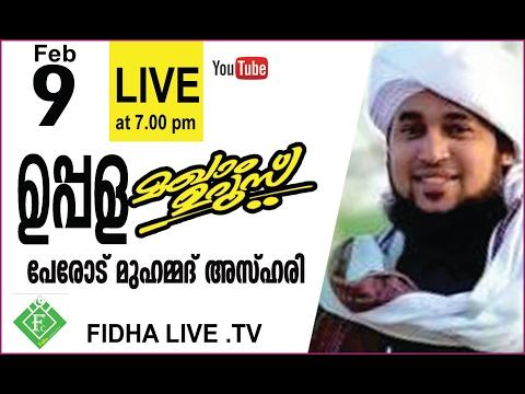 UPPALA MAKHAM UROOS  sayyedath khadeejah beevi (n.m) 09/02/2017