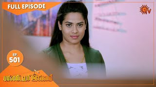 Pandavar Illam - Ep 501 | 17 July 2021 | Sun TV Serial | Tamil Serial