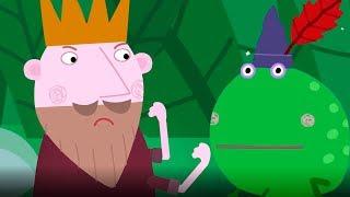 маленькое королевство Бена и Холли | Сборник серий про божью коровку Гастона |
