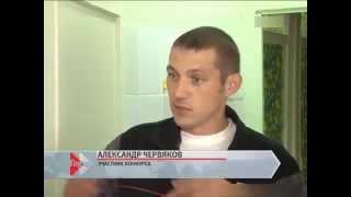 видео Сантехника в Барнауле. Цены на сантехнические работы