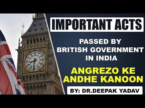 Important Acts passed by British Government in India ||  G.K Gurukul