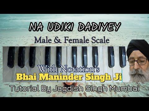 Learn NA UDIKI DADIYEY (Bhai Maninder Singh ji)-- Shahidi Purab Sahibzade---Notation's & Tutorial