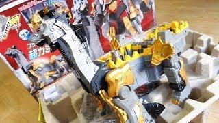 【開封レビュー】超巨大!DXギガントブラギオー(ブラギガス)  獣電池No.10 ギガントキョウリュウジン キョウリュウジャー