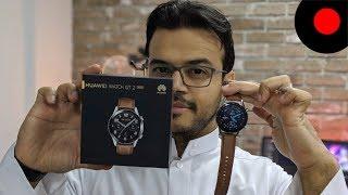 نظرة على مزايا وخصائص الجيل الثاني من ساعات هواوي واتش ! Huawei Watch GT 2