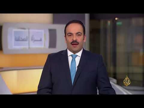 مرا?ة الصحافة 24/2/2018  - نشر قبل 44 دقيقة