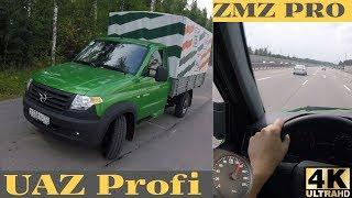 На что способен UAZ PROFI c ZMZ PRO под нагрузкой - трассовый обзор