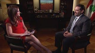 Full interview: Prime Minister Saad Hariri on Lebanon's challenges
