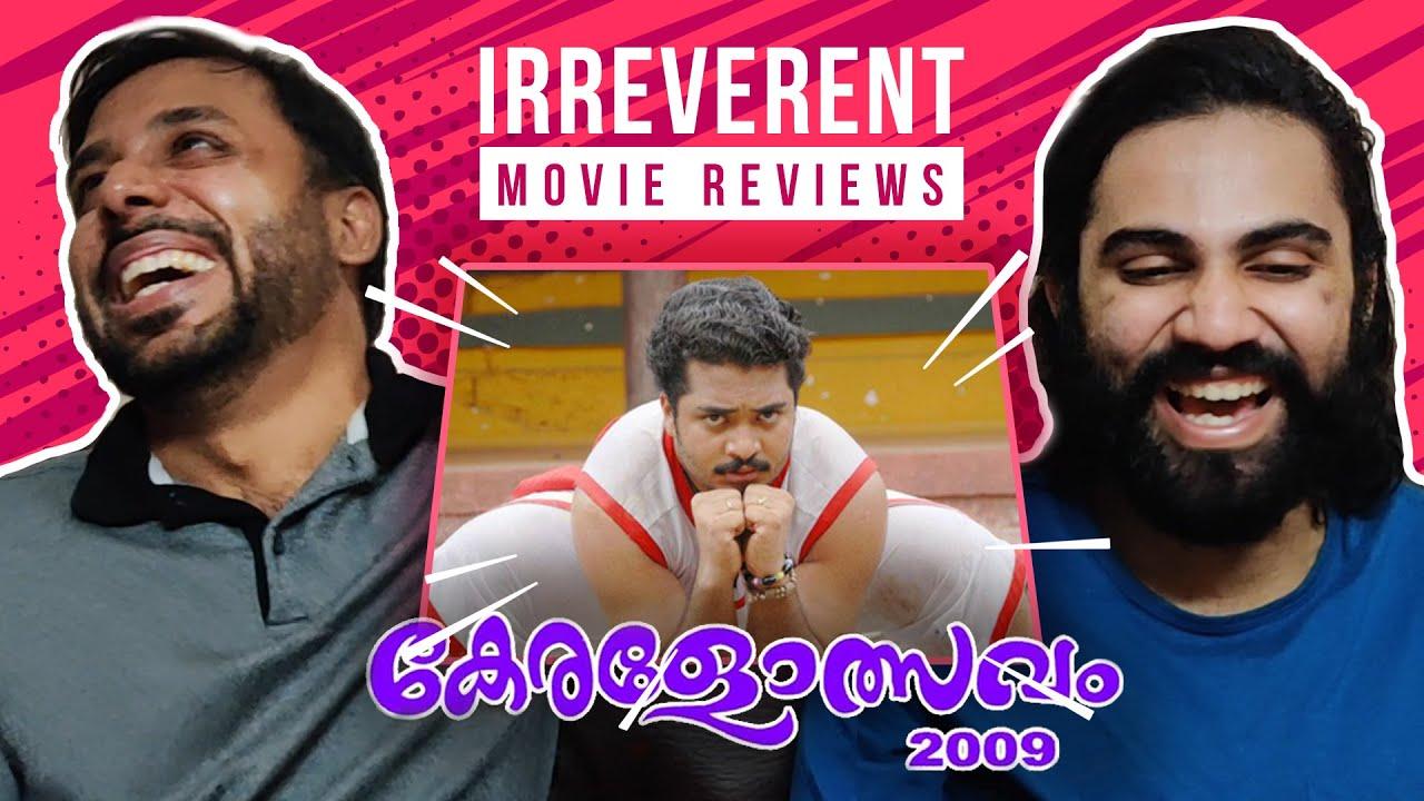 Download Irreverent Movie Reviews - KERALOTSAVAM (2009)