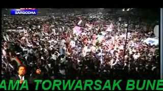 Attaullah Khan Banega Naya Pakistan  PTI  SONG 2015