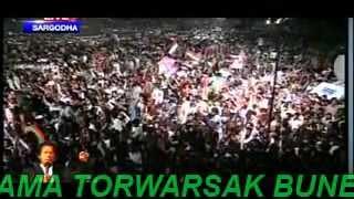 Attaullah Khan Banega Naya Pakistan  PTI  SONG 2015