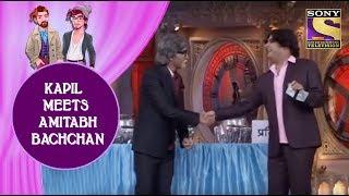 Kapil Meets Amitabh Bachchan - Jodi Kamaal Ki