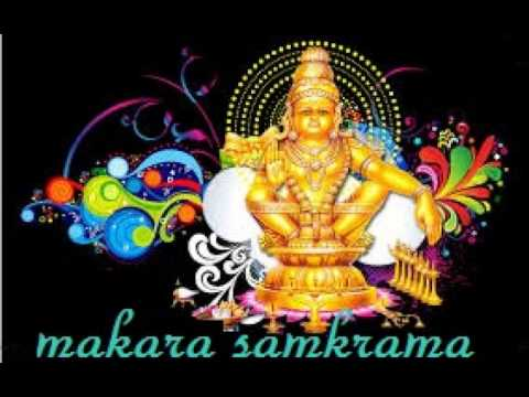 Makara samkrama sooryodayam