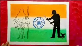 Clean India drawing | Swatch bharat drawing for kids step by step