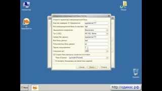 Сервер 1С + MS SQL 2008 + WinServ2008 / Часть 2. Сервер 1С(, 2012-03-25T13:32:10.000Z)