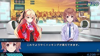 チャンネル登録はこちらから https://goo.gl/ZMu4Mk Steam版、東京新世...