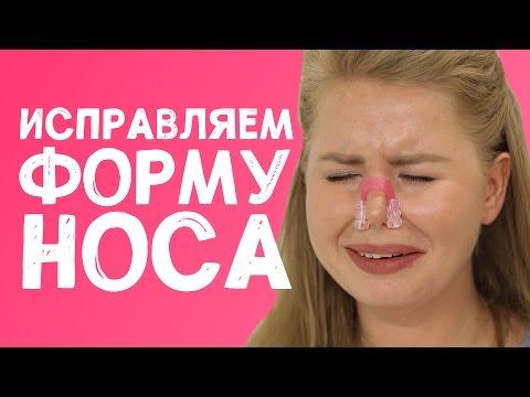 Порно видео Сперма из носа скачать и смотреть онлайн